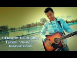 Sharof Muqimov - Tungi mehmon | Шароф Мукимов - Тунги мехмон (soundtrack)