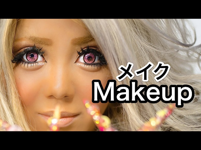 Kuro Gyaru MAKEUP TUTORIAL by Japanese model HARUTAM Black Diamond leader| ブラックダイアモンドはるたむの黒ギャルメイク35