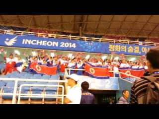 DPRK Cheers Own Football Team at Incheon Asian Games
