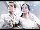 Фильм «Голодные игры: И вспыхнет пламя» 2013 Трейлер на русском