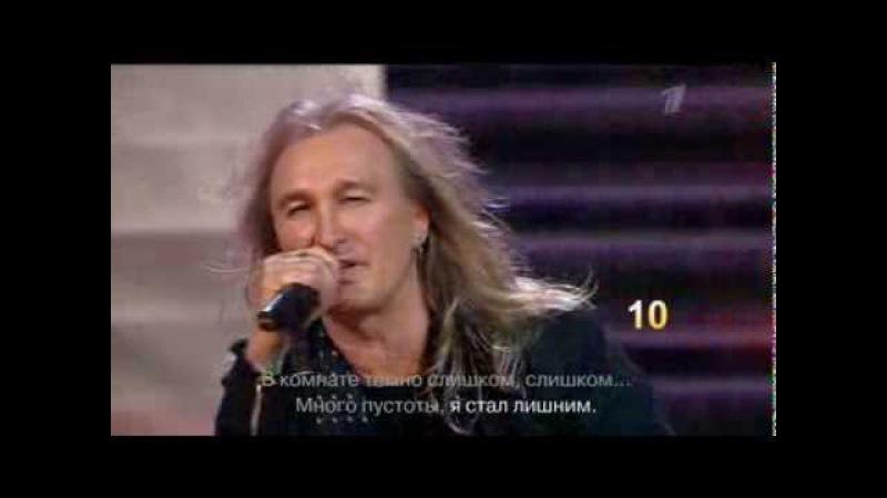 Александр Иванов и Ольга Кормухина -