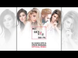 Мот feat. ВИА Гра - Кислород (DJ Sasha Dith &amp Steve Modana Remix)