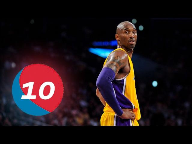 Kobe Bryant Top 10 Plays of Career