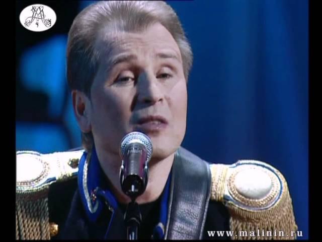 Сон офицера - Александр Малинин - Романсы (2007) Alexandr Malinin