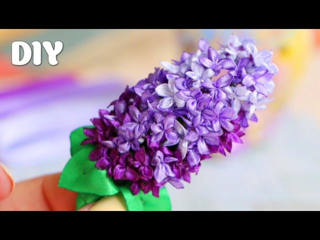 Как сделать Сирень из Лент Lilac of ribbons Tutorial ✿ NataliDoma