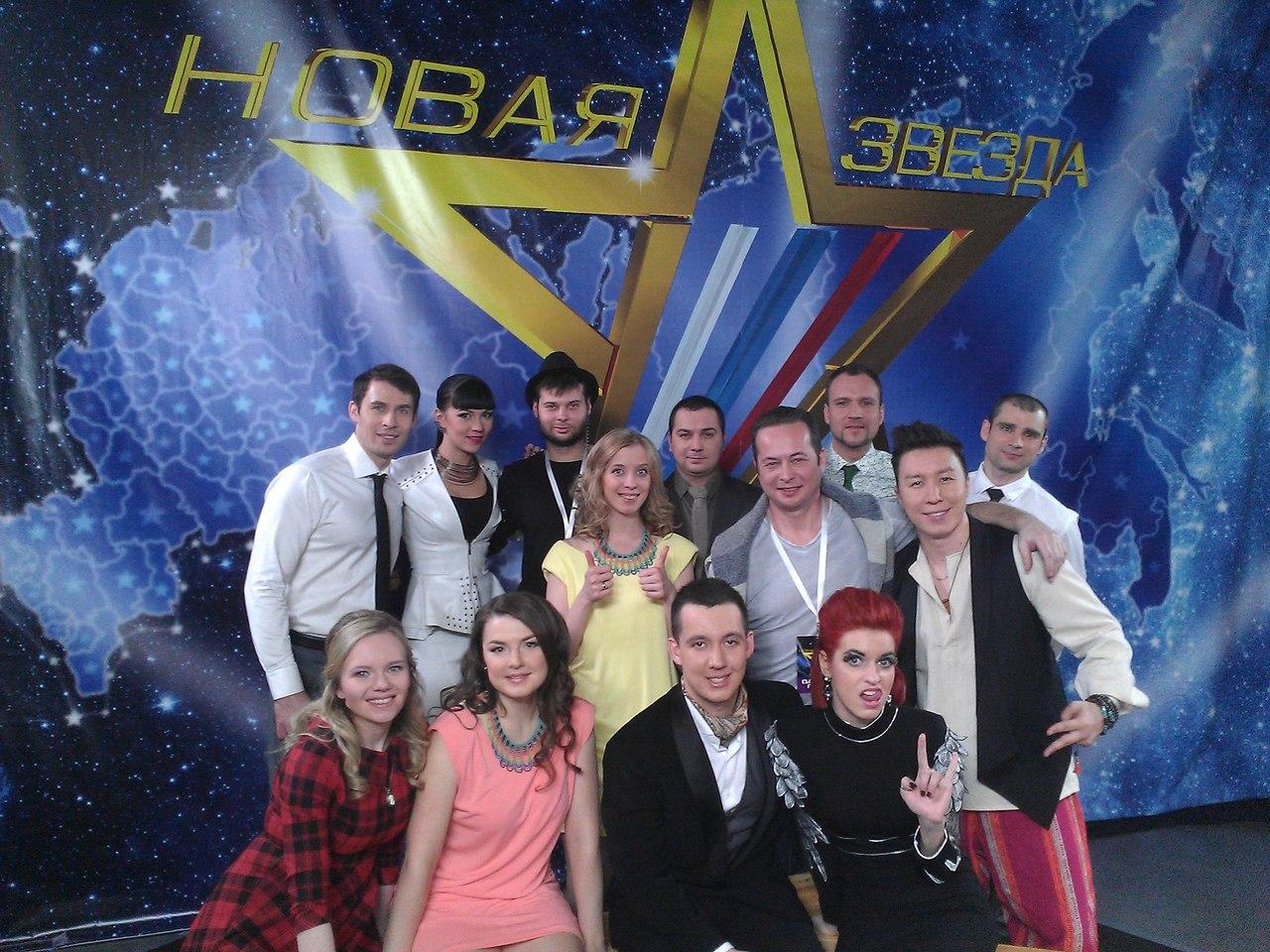 дивертисмент, конкурс песни новая звезда