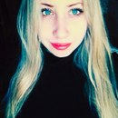 Фото Ирины Буздаловой №23