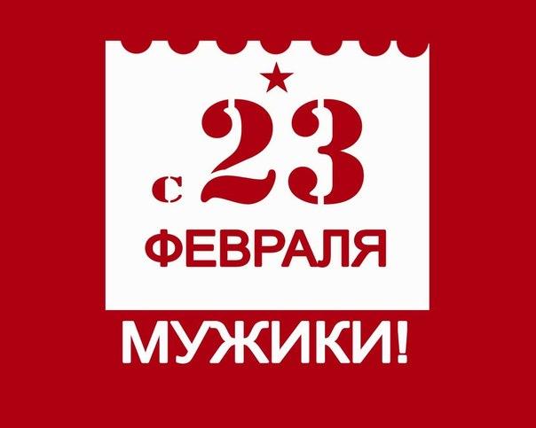 http://cs14101.vk.me/c622531/v622531156/1d20b/Yyramu2cbB8.jpg