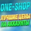 One-Shop.su - Лучшие цены на игровые товары