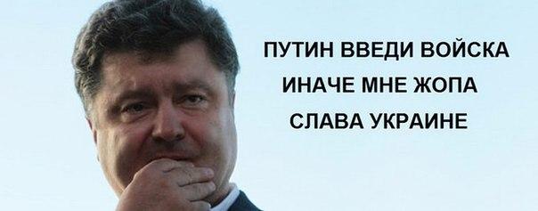 Порошенко обсудил с Байденом предоставление финансовой помощи Украине - Цензор.НЕТ 359