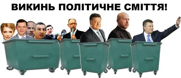 Реформа ГАИ по грузинскому сценарию стартует в Украине в 2015 году, - Антон Геращенко - Цензор.НЕТ 9686