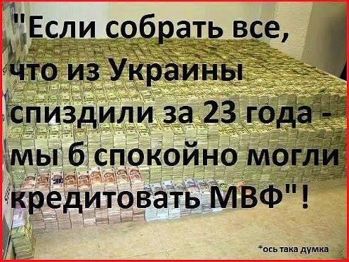 Кабмин уволил 2 заместителей министра Кабинета министров - Цензор.НЕТ 1175