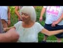 Lorri Mason - Hot Gilf Dogging (mature, MILF, BBW, мамки - порно со зрелыми женщинами)