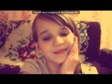 «Webcam Toy» под музыку Jason Tarver, Louise Dowd - Girls (из сериала Анжелика). Picrolla