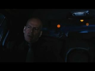 «Подстава» (2011): Трейлер (дублированный)