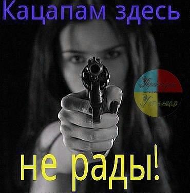 За минувшие сутки нет ни погибших, ни раненых среди украинских воинов, - спикер АТО - Цензор.НЕТ 6023