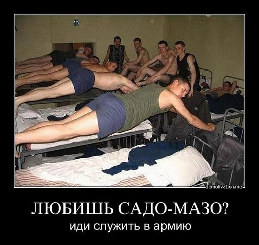 ПРОСТО ПОРЖАТЬ)))