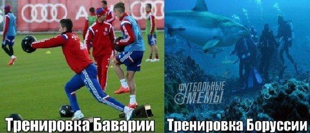Футбольні меми футбольные мемы
