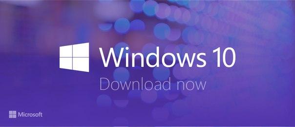 Windows 10 Build 10565 стал доступен для Windows Insider!