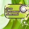 Объявления Сямжа, Сямженский район