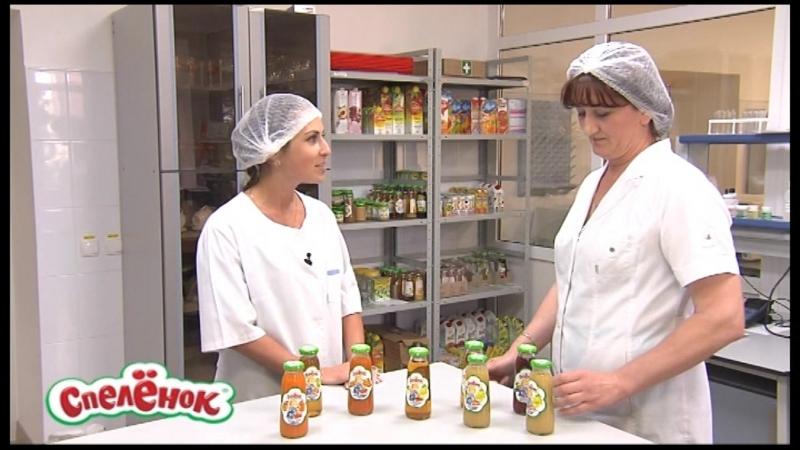Новинки Спелёнок соки из овощей