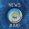 AKI NEWS (Аерокосмічний інститут)