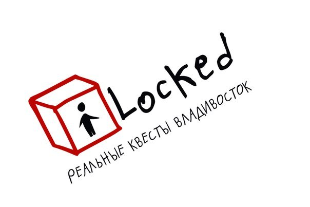 Афиша Владивосток Зима в ILOCKED