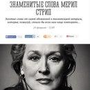 Марина Муканова фото #35