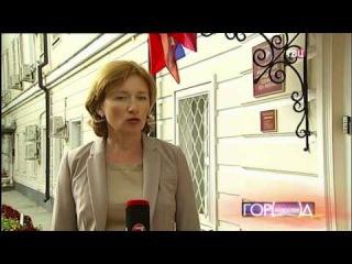 В Москве начали работать более 40 центров тестирования для мигрантов.     В понедельник в Москве ...