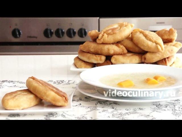 Пирожки с капустой - Рецепт Бабушки Эммы