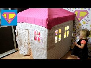 Большой детский домик из картона. У Супер Лизы в гостях=)))