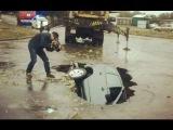 24.09.14 Днепропетровск: Машина ушла под асфальт! Украина новости сегодня