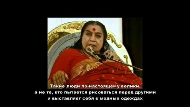 Пуджа Ади Кундалини русские субтитры