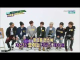 HD140430 BTS Weekly Idol Jungkook, Jimin &amp J-Hope Girl Group Dances