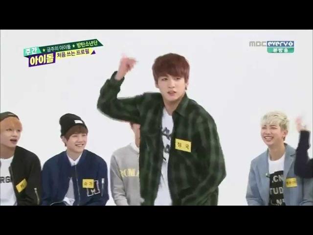 140430 BTS Weekly idol girl's dance cut