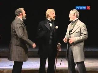 Берег утопии Спектакль РАМТ 2010 ч.3 Спасение