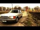 MB W126 300SE