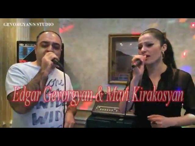 Edgar Gevorgyan Mari Kirakosyan - Amen angam