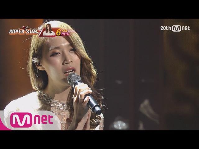 SuperstarK7 [10회] ′슬픈 이끌림′ 천단비 - ′그대와 영원히′ 151022 EP.10