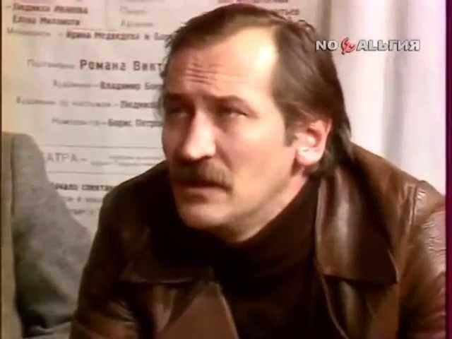 Леонид Филатов Муха цокотуха