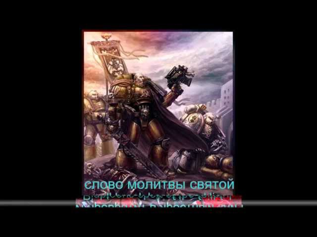 HMKids - Sebastian Thor/Себастьян Тор (New version eng sub)