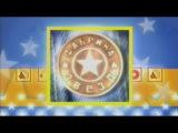 Фабрика звёзд-1 - Финальный концерт (MTV версия) HD 12+