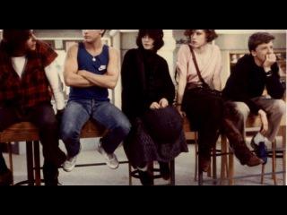 «Клуб «Завтрак»» (1985): Трейлер / http://www.kinopoisk.ru/film/21844/