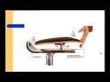 Сиденье тренажер – Королевская осанка YouTube 360p