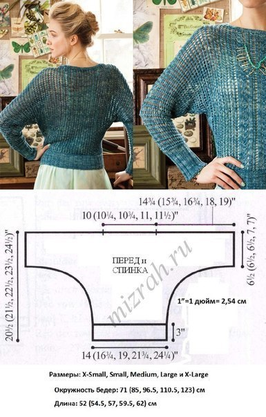 Пуловер Доломан С Доставкой