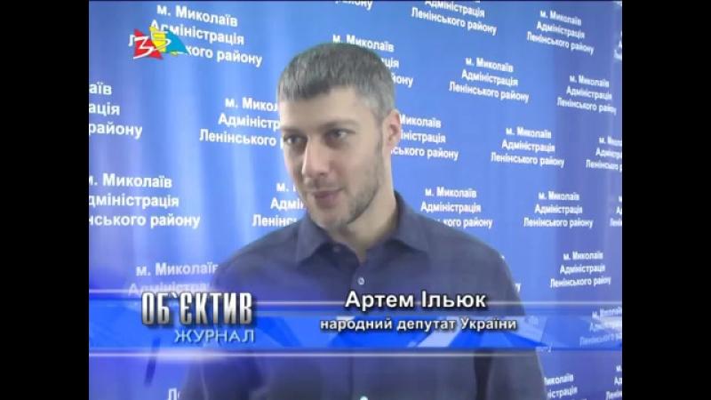 Артем Ильюк - помощник Святого Николая (17 12 15)