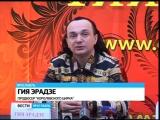 Ярославль посетит Королевский цирк Гия Эрадзе