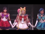 [Miss Dream] Pretty Guardian Sailor Moon - Un Nouveau Voyage