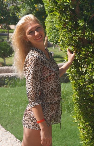Марина Бердышева