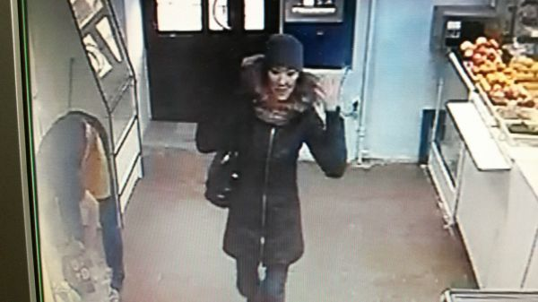В Якутске разыскивают девушку